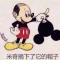 【Wuuus】二店6.15pm14:00上新