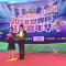 椰视频|直播:2018世界杯狂欢嘉年华海南激...