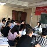 贵州新文泰教育