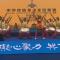 端午龙舟竞演 中华传统龙舟全球竞演西安站在曲江池遗址公园南湖上演,系曲江池首次举办龙舟大赛