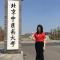 #招办主任光明大直播#走进北京中医药大学
