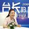 """北京电台2018年""""台长的时间""""系列访谈节目——王秋#不止于声#"""