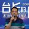 """北京电台2018年""""台长的时间""""系列访谈节目——北京广播网#不止于声#"""