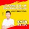 """#导氮公告解析#2018""""三支一扶""""公告解读 青海省&吉林省"""