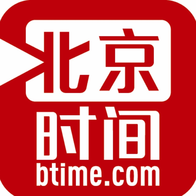 歌华有线杯·2019北京文创大赛—亦庄控股中小学文创展示活动启动仪式