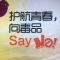 """海南省司法厅""""戒毒场所开放日暨职业技能培训展示""""活动"""