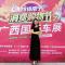 #南宁消费购物节#第七届广西国际车展在南宁火热来袭!香车配美女,跟着新浪女主播去现场🤗