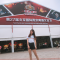 """""""走进顺义·威县之夜""""演出活动亮相第27届北京国际燕京啤酒文化节"""