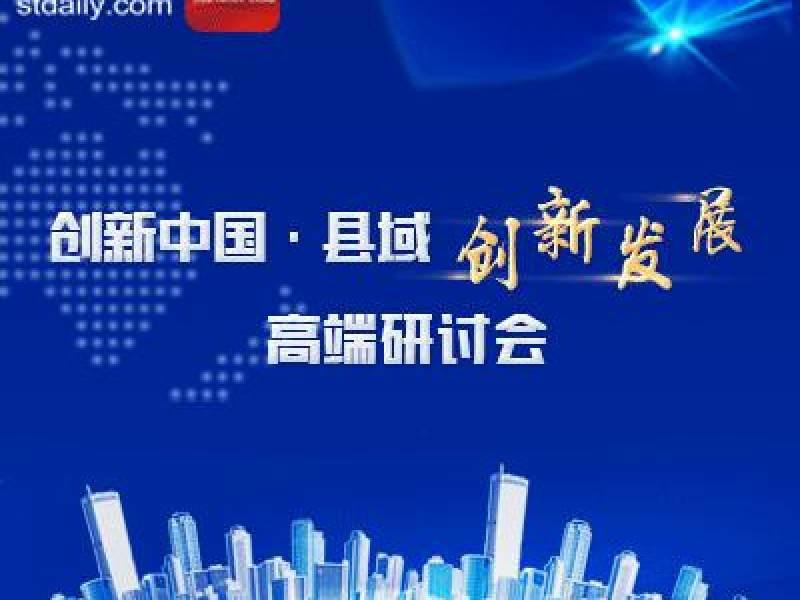 中国科技网正在直播