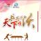 #南充发布#乒乓在沃 第六届中国联通乒乓球挑战赛 南充赛区