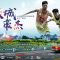 2018赛季3X3黄金联赛-南宁站