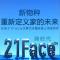 云米大屏大冰箱21face发布会
