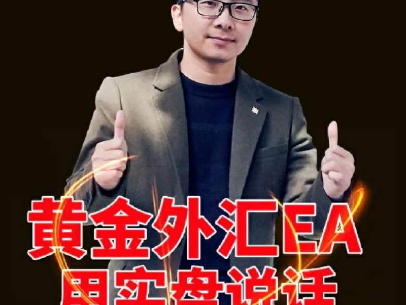 金霖资本Mr.Su正在直播