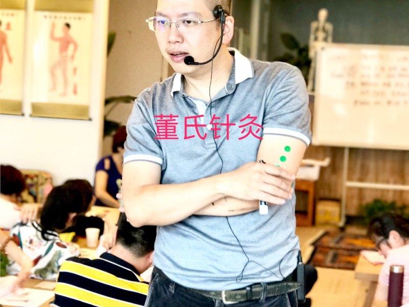 董氏针灸林正泰工作室正在直播