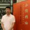 中国美协油画艺委会办公室主任陈学军带你看展 #抽象——非具象性绘画作品##中国精神#