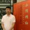 中国美协油画艺委会办公室主任陈学军带你看展 #中国精神——第四届中国油画画展#