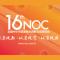 第十六届中小学NOC活动决赛开赛