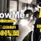 #FollowMe#【凌晨三点淘来的鬼市时髦风】直...