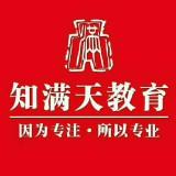 2019年天津河北区教师真题解析