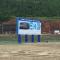 #南充发布# 南充项目建设.西充县'双过半'我们来播报进行中