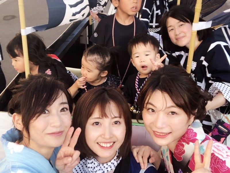 林萍在日本正在直播
