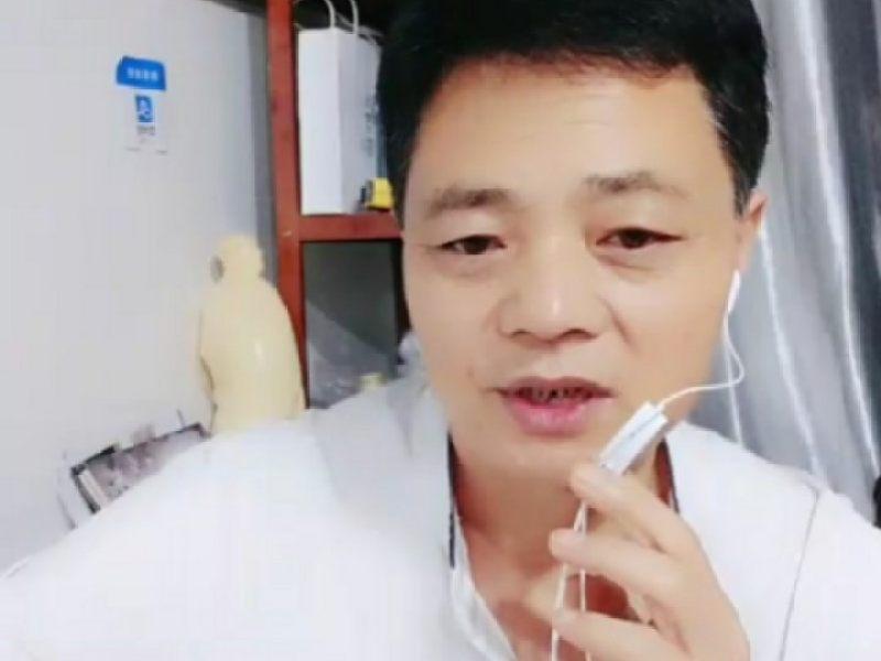 峰兄在云南🔥正在直播
