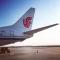 北京时间记者带你体验中国大陆第一架空客A350飞机