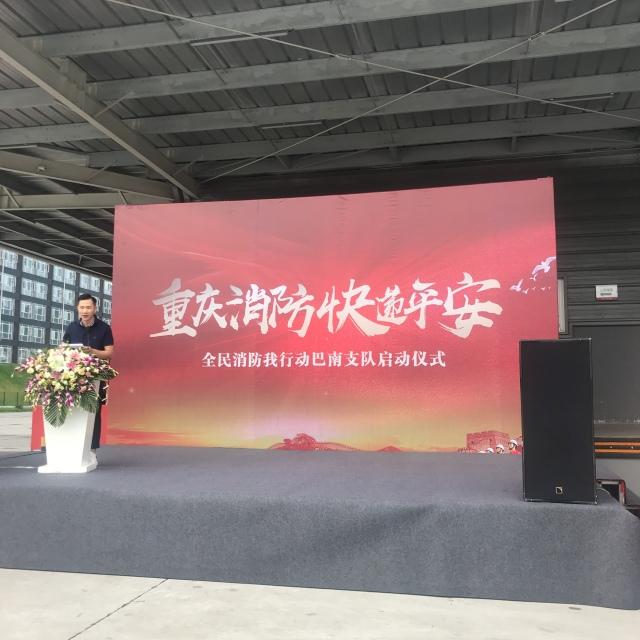 @重庆旅游 的一直播