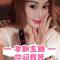 #吴玟萱的美容宝典#宝宝們⋯有任何問題「你问我答」❤️