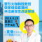 整形大咖韩胜教授在线免费面诊并讲解微整形知识啦!