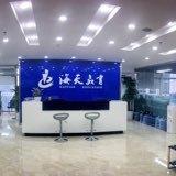 北京海天考研