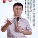 梦想哥-新创业导师的头像