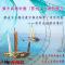 第十四届中国(苏州)太湖开捕节 跟美女主播走进中国内陆第一淡水渔港——苏州光福镇渔港村