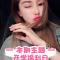 #吴玟萱的美容宝典#今晚有~「粉丝开学福利日🎉」的~直播抢购价喔💰