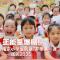 """正能量爆棚!南京中小学生创意""""开学第一课""""——我的2035"""