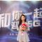 #移动5G 智领新时代# 主播带你围观中国-东盟信息港5G技术与应用论坛,带你一起开启5G极速未来!