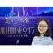 2018腾讯影业年度发布会