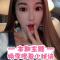 #吴玟萱的美容宝典#「换季修复小秘诀」??教大家换季??皮肤过敏的时候该怎么办