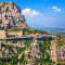 圣山蒙特塞拉_Montserrat # IconosdeCatalunya #  # 直播加泰经典 #
