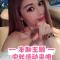 #吴玟萱的美容宝典#「中秋节活动来啰??」好多东西几乎等于打了五折~秒杀??