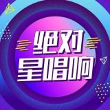 俊俊新专辑《三分暮雨》的头像