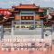 """2018中国(邹区)照明博览会 以照明博览会为媒 感受""""国""""字号名片核心价值"""