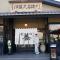在京都宇治,你们准备好接受各种抹茶炸弹了吗。biubiu #微博channel全世界#
