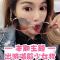 #吴玟萱的美容宝典#老吴教大家画~十一出游??来個「心机??减龄少女妆????」