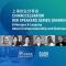 中国加速上海八分之约创业分享会 #中国加速Chinaccelerator#  #中国CEO#  #投资#