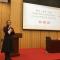 稽古 贯通 启新 ——北京大学中国古代史明家讲座开幕
