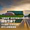 """""""书香金陵"""" 南京市首届公共图书馆读书节来了"""