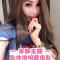 #吴玟萱的美容宝典#老吴继续教大家~身体按摩油瘦身??「神奇的推脂方法??」