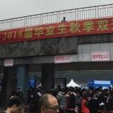重庆大学研究生会的头像