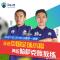 走近#中国足球小将# 两位哈萨克族教练
